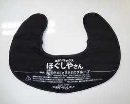 ホットパット(首・肩用)【六晶石1,000g カバー付き】